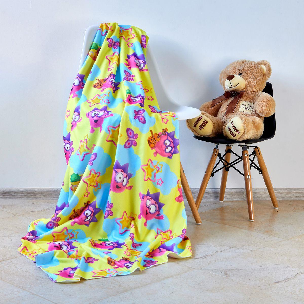 Детский плед Сирень Милый Ежик, ПЛФЛ055-12277, желтый, 150х130 раскраска ежик