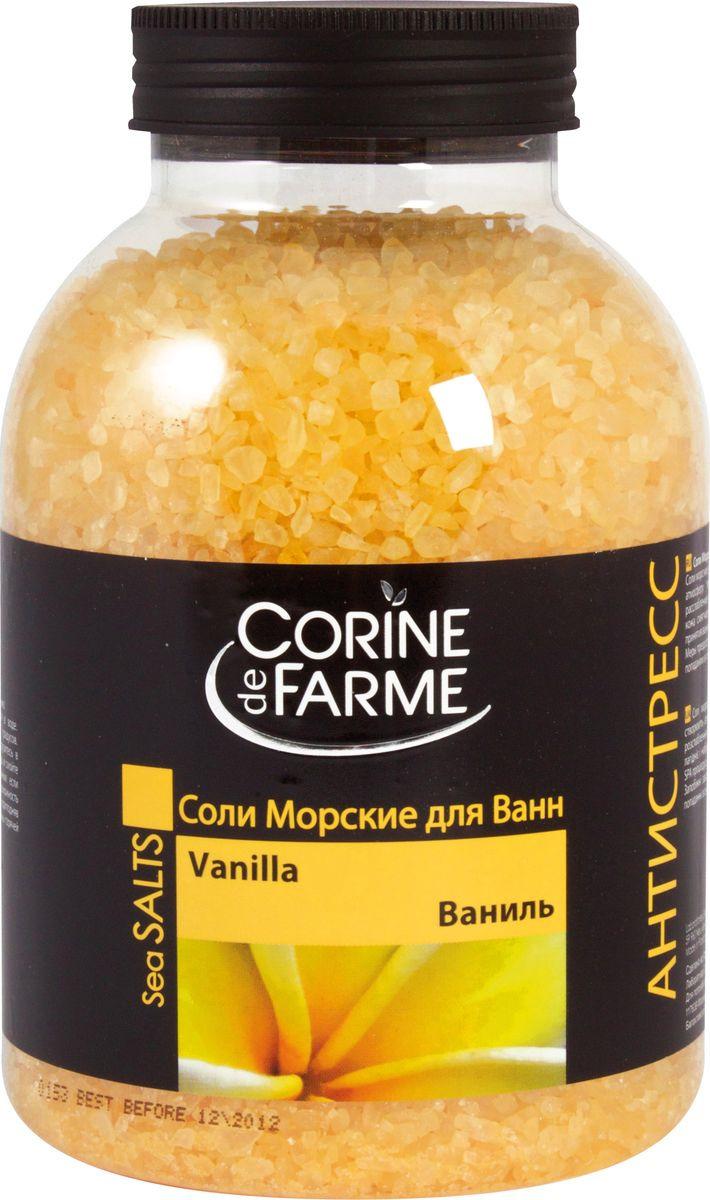 Соль для ванны Corine de Farme Ваниль, 1,3 л corine de farme мой интимный уход крем гель для душа защищающий 250 мл