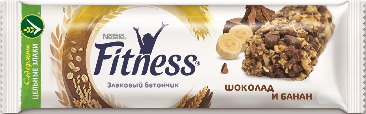 Батончик Nestle Fitness с цельными злаками, шоколадом и бананом, 23,5 г крем nestle 250ml