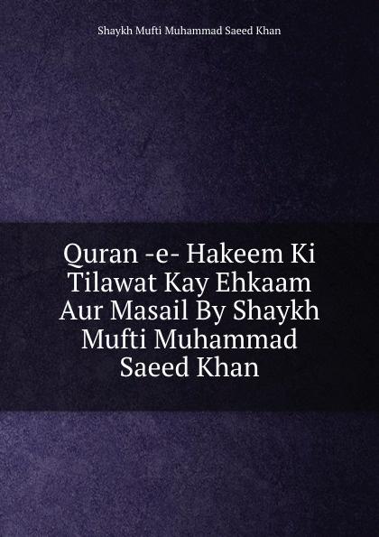 Shaykh Mufti Muhammad Saeed Khan Quran -e- Hakeem Ki Tilawat Kay Ehkaam Aur Masail By Shaykh Mufti Muhammad Saeed Khan shaykh mufti muhammad ubaidullah al asaadi fiqh waliullahi by shaykh mufti muhammad ubaidullah al asaadi