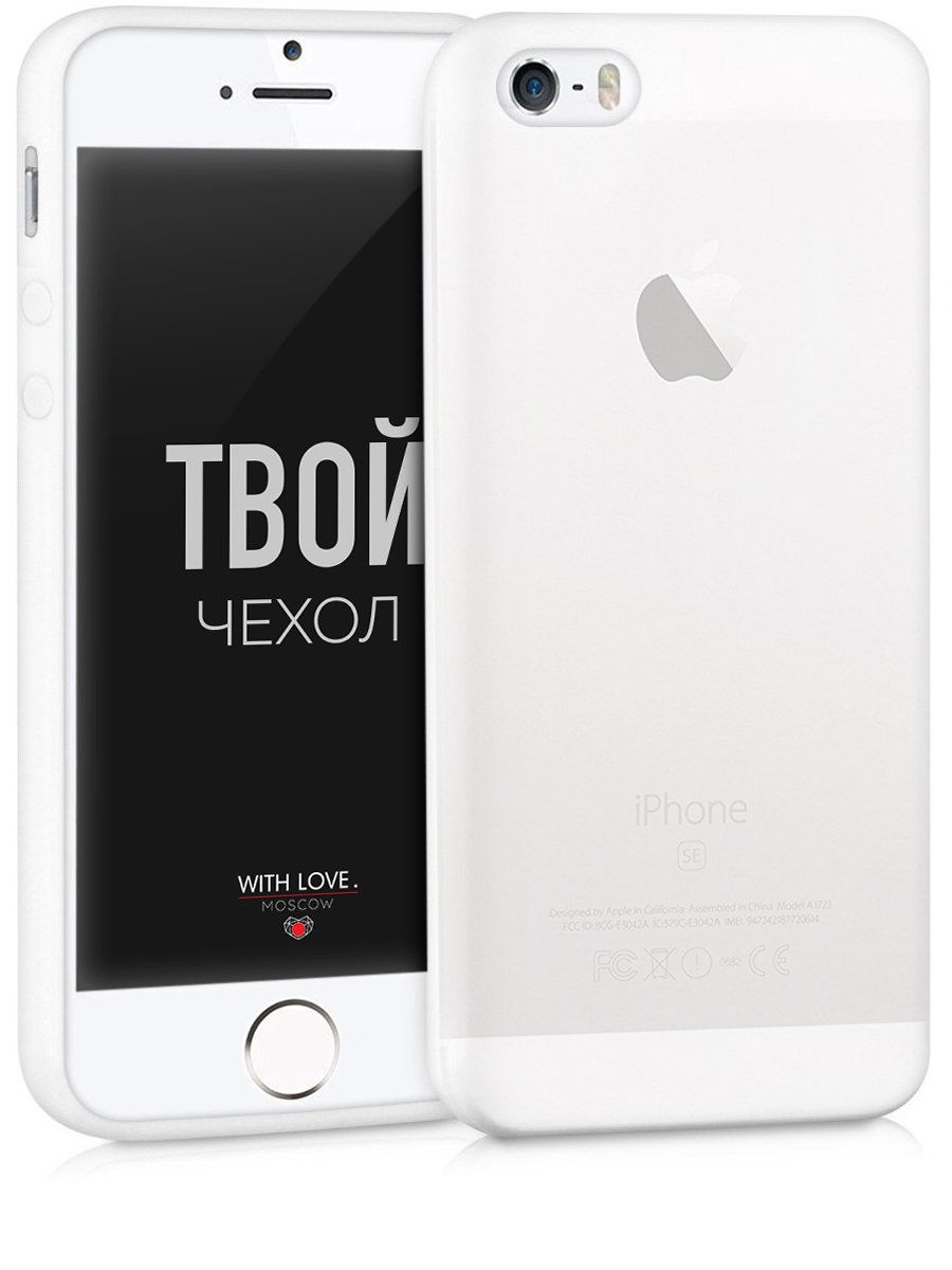 лучшая цена Чехол для сотового телефона With love. Moscow Силиконовый чехол для Apple iPhone 5