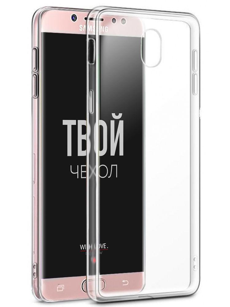 Чехол для сотового телефона With love. Moscow Силиконовый чехол для Samsung Galaxy J7 (2017)