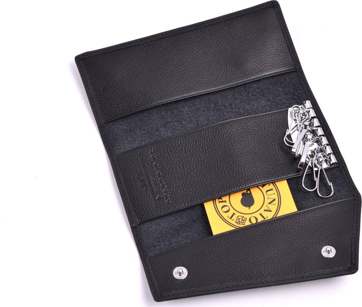 Ключница женская Topo Fortunato, TF 0116-083, черный 0116 69t