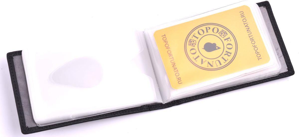 Визитница горизонтальная Topo Fortunato, TF 0116-101, черный 0116 69t