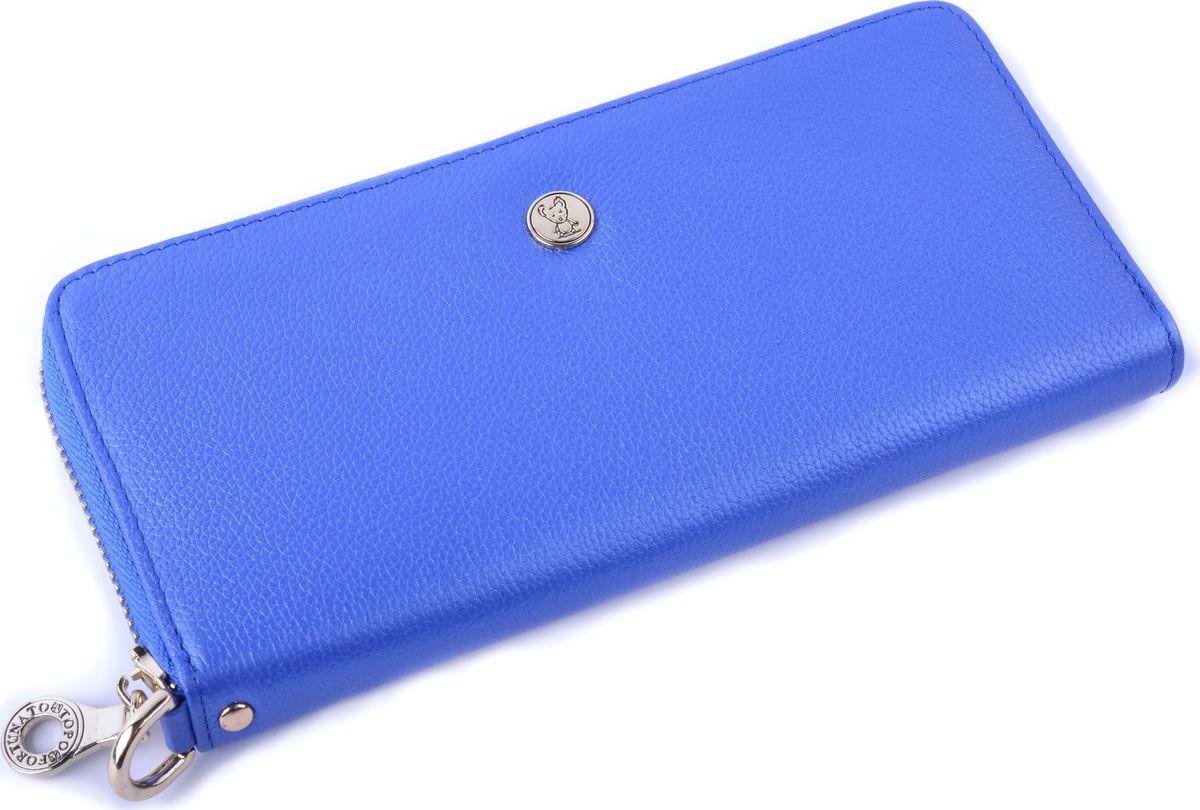 Кошелек женский Topo Fortunato, TF 119-009, голубой