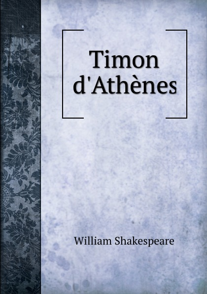Уильям Шекспир Timon d.Athenes