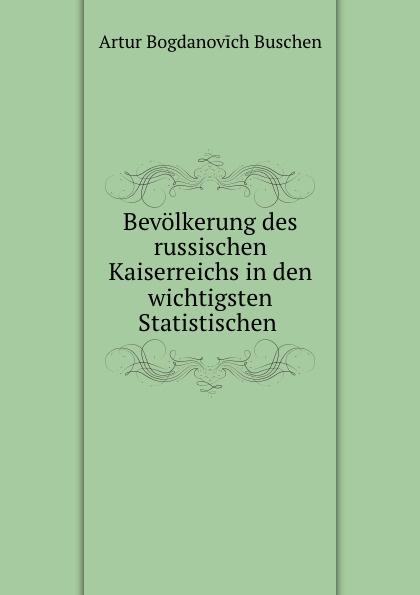 Artur Bogdanovich Buschen Bevolkerung des russischen Kaiserreichs in den wichtigsten Statistischen .