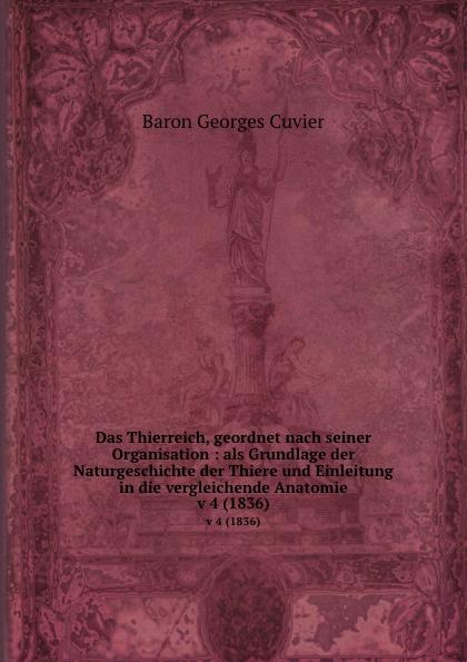 Cuvier Georges Das Thierreich, geordnet nach seiner Organisation : als Grundlage der Naturgeschichte der Thiere und Einleitung in die vergleichende Anatomie. v 4 (1836)