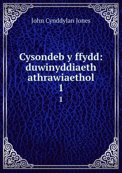 John Cynddylan Jones Cysondeb y ffydd: duwinyddiaeth athrawiaethol. 1 john jewel diffyniad ffydd eglwys loegr wedi ei gyfieithu drwy waith m kyffin hefyd