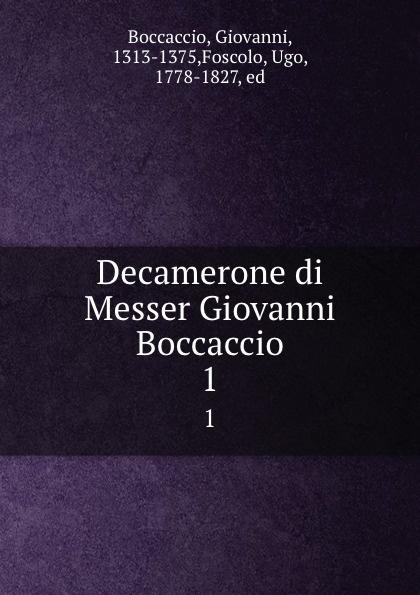 Giovanni Boccaccio Decamerone di Messer Giovanni Boccaccio. 1 boccaccio giovanni la fiamenta