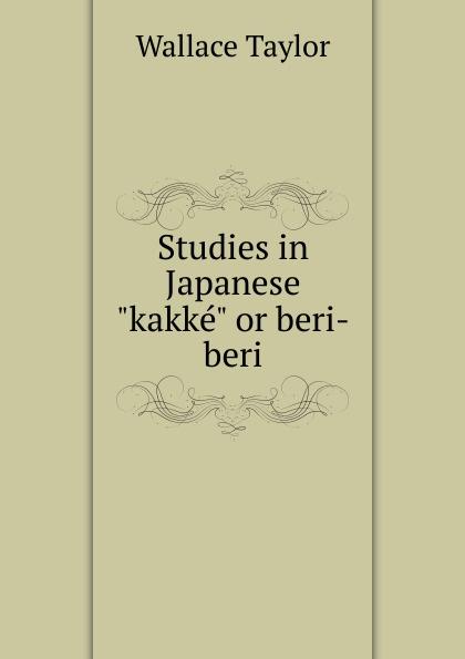 Studies in Japanese