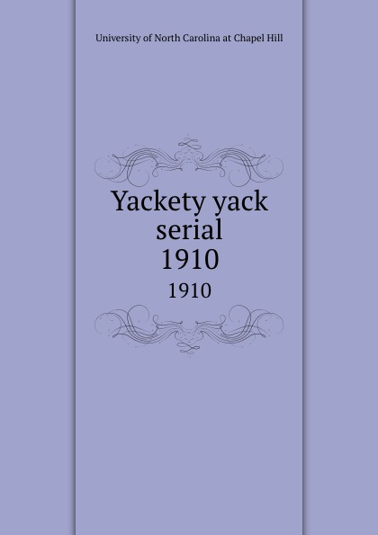 Yackety yack serial. 1910 helen chapel essentials of clinical immunology