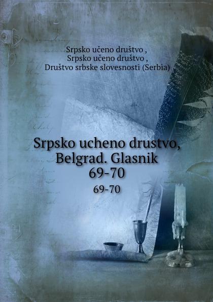 Srpsko učeno društvo Srpsko ucheno drustvo, Belgrad. Glasnik. 69-70 srpsko učeno društvo srpsko ucheno drustvo belgrad glasnik 69 70