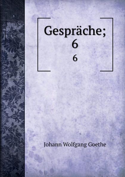 И. В. Гёте Gesprache;. 6