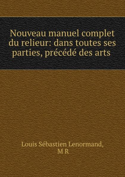 цены на Louis Sébastien Lenormand Nouveau manuel complet du relieur: dans toutes ses parties, precede des arts .  в интернет-магазинах