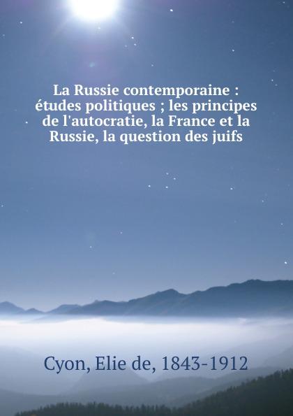 Elie de Cyon La Russie contemporaine : etudes politiques ; les principes de l.autocratie, la France et la Russie, la question des juifs