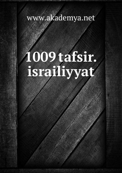 1009 tafsir.israiliyyat