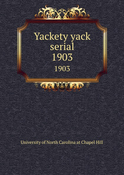Yackety yack serial. 1903 helen chapel essentials of clinical immunology
