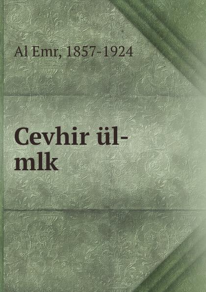 Cevhir ul-mlk