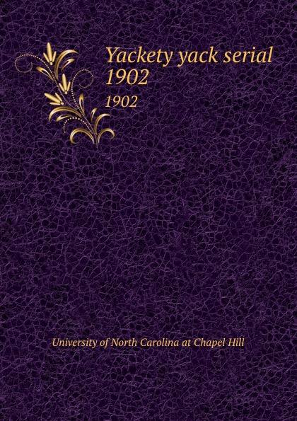 Yackety yack serial. 1902 helen chapel essentials of clinical immunology