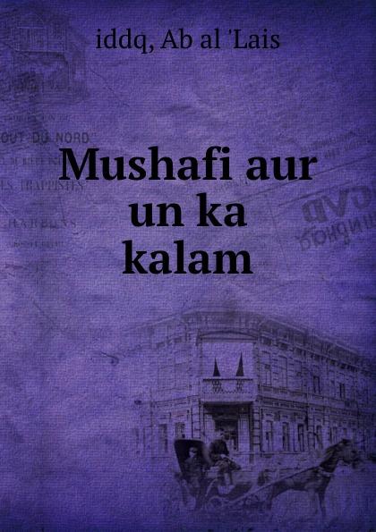 Ab al 'Lais iddq Mushafi aur un ka kalam