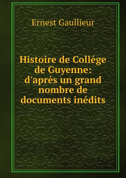 Ernest Gaullieur Histoire de College de Guyenne: d.apres un grand nombre de documents inedits с добрым утром