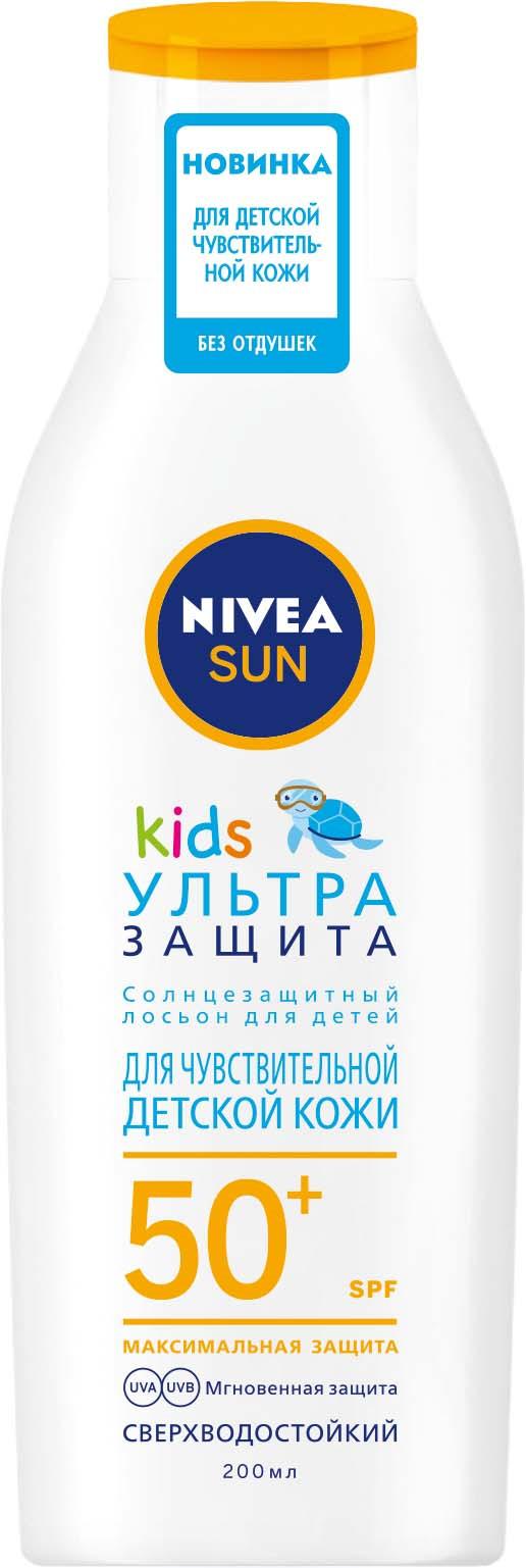 Лосьон солнцезащитный детский Nivea Sun Ультра Защита СЗФ 50+, 200 мл85856Детский солнцезащитный лосьон Ультра Защита СЗФ 50+