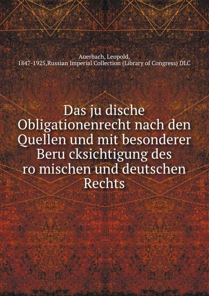 Leopold Auerbach Das judische Obligationenrecht nach den Quellen und mit besonderer Berucksichtigung des romischen und deutschen Rechts