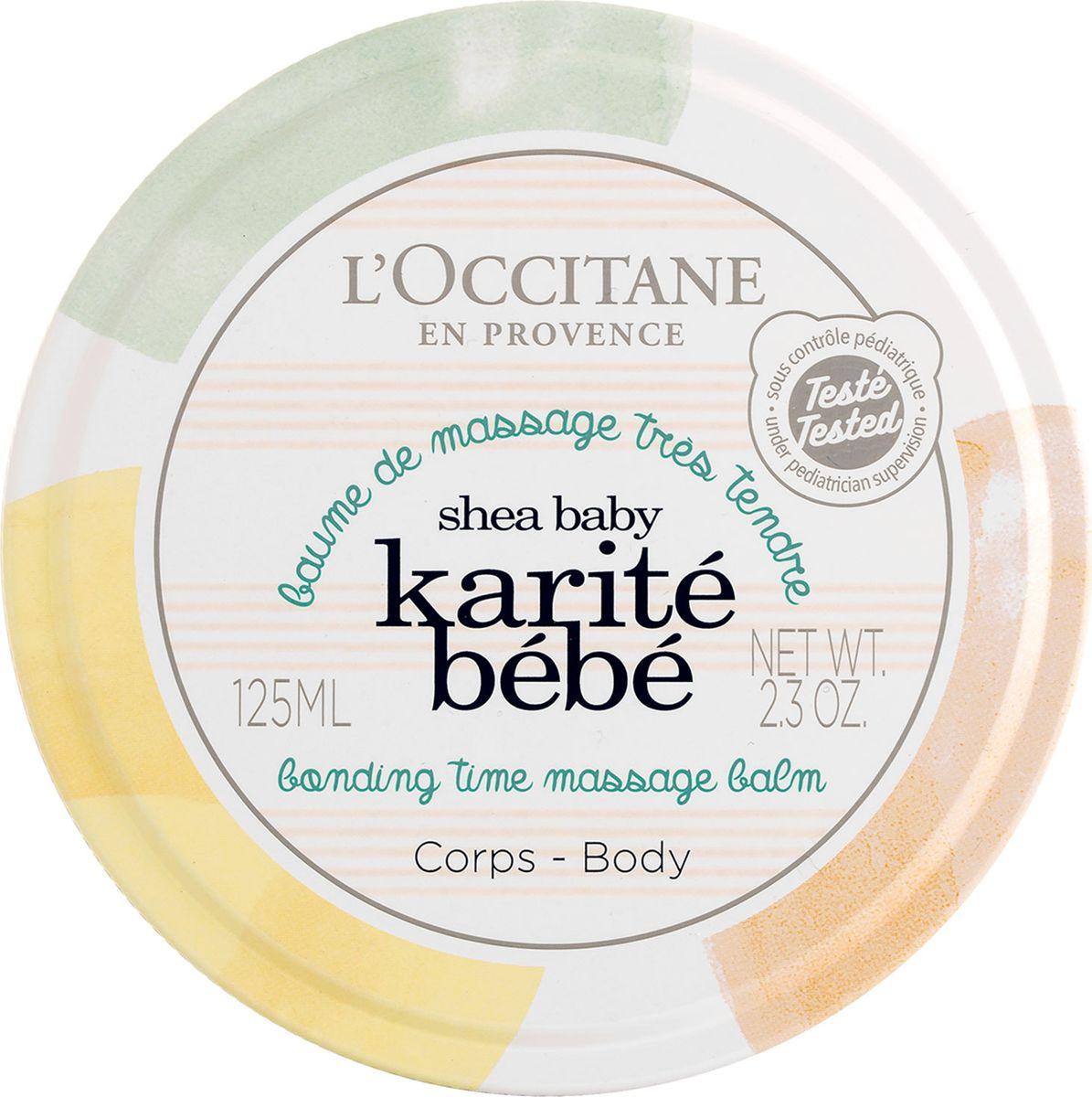 Фото - Бальзам-суфле для массажа детский L'Occitane En Provence Baby Care, 125 мл жидкое мыло l'occitane en provence вербена сменный блок 500 мл