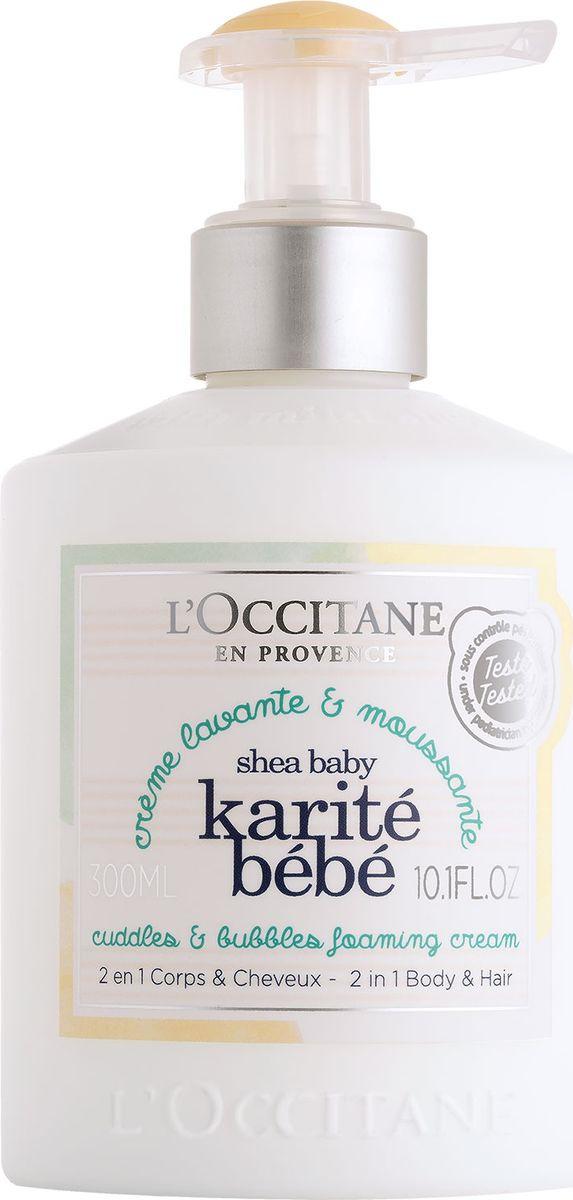 Фото - Крем-гель для купания 2 в 1 детский L'Occitane En Provence Baby Care, 300 мл жидкое мыло l'occitane en provence вербена сменный блок 500 мл