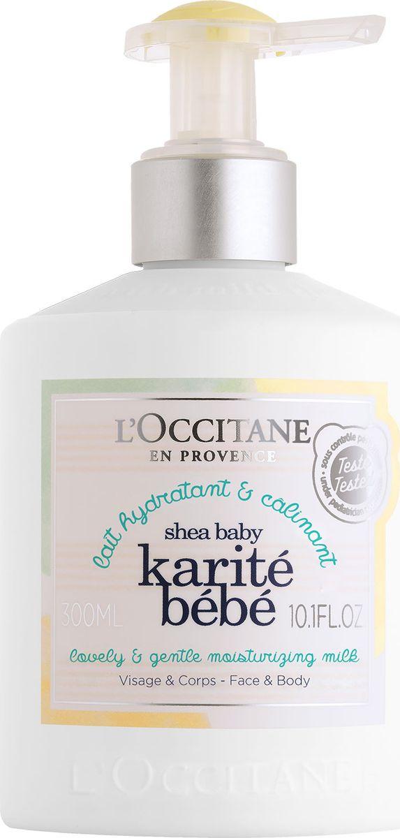 Фото - Молочко для тела детское увлажняющее L'Occitane En Provence Baby Care, 300 мл жидкое мыло l'occitane en provence вербена сменный блок 500 мл