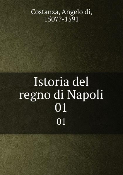 Angelo di Costanza Istoria del regno di Napoli. 01 angelo di costanza istoria del regno di napoli vol 1 classic reprint