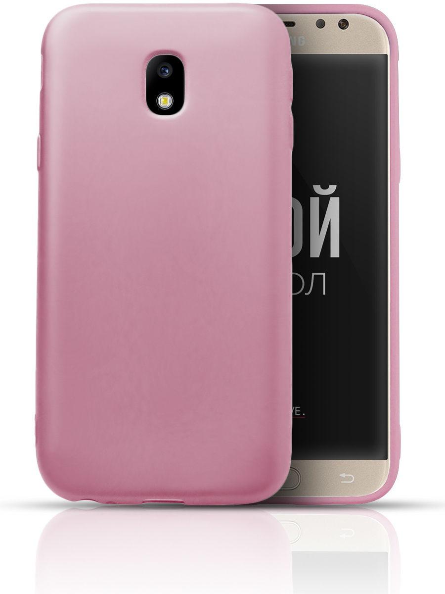 Чехол для сотового телефона With Love. Moscow Mono для Samsung Galaxy J7 (2017), розовый