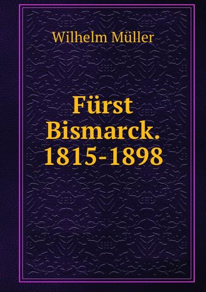 цена W. Muller Furst Bismarck. 1815-1898 онлайн в 2017 году