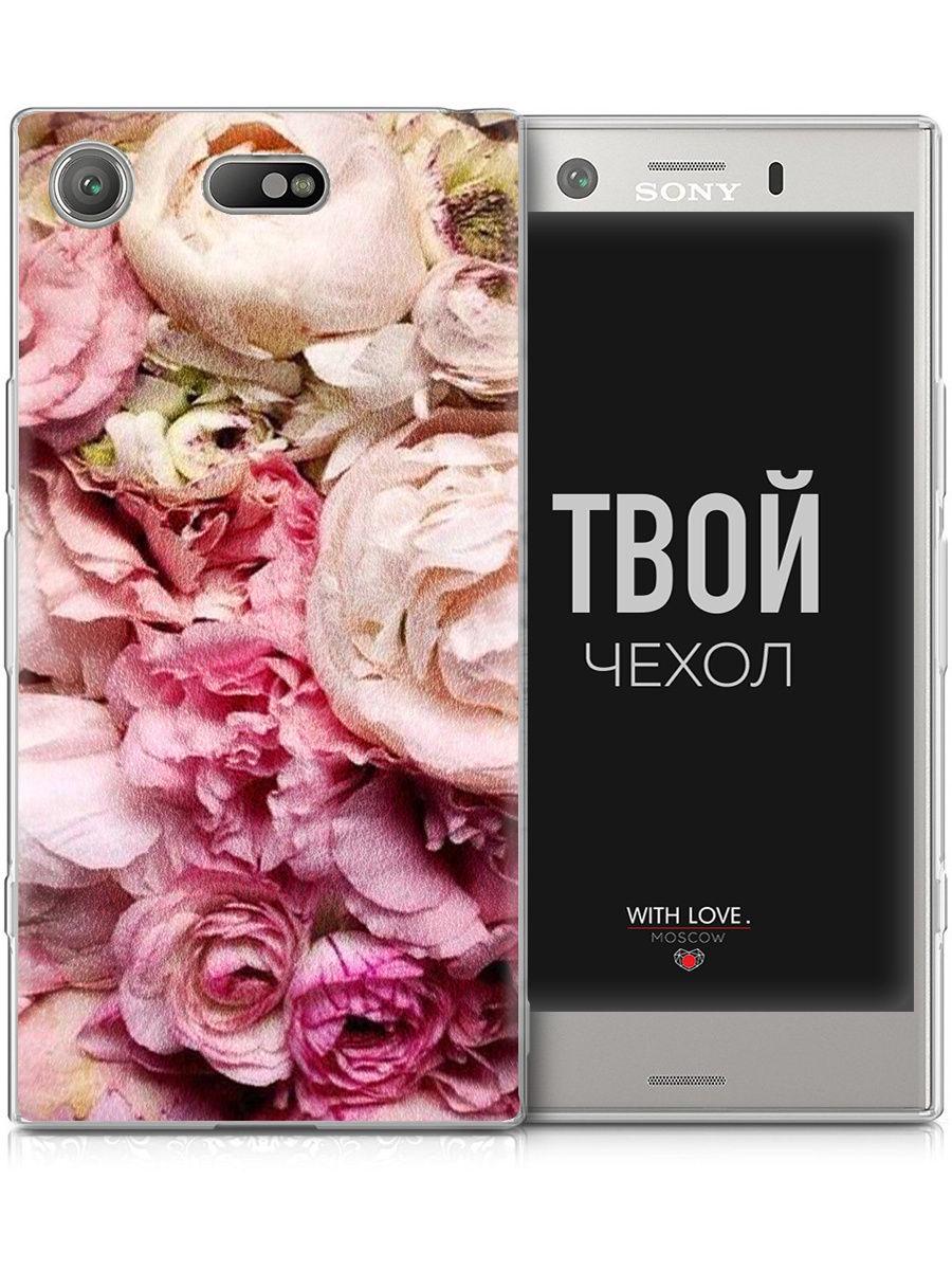 "Чехол для сотового телефона With love. Moscow ""Art design"" для Sony Xperia XZ1 Compact"