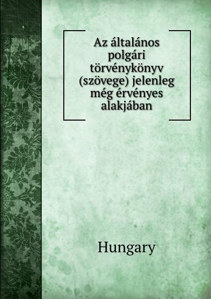 Hungary Az altalanos polgari torvenykonyv (szovege) jelenleg meg ervenyes alakjaban цены