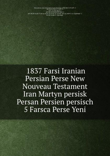 God Mazanderan 1837 Farsi Iranian Persian Perse New Nouveau Testament Iran Martyn persisk Persan Persien persisch 5 Farsca Perse Yeni