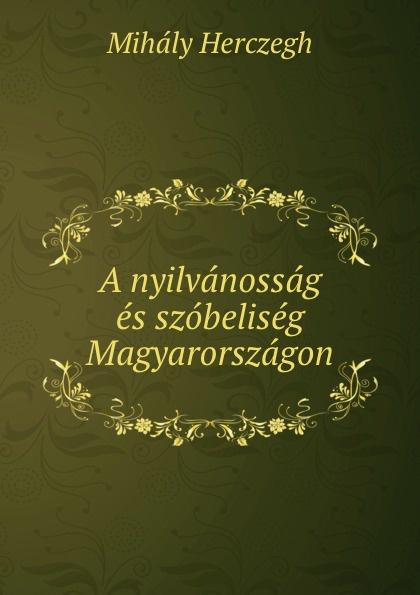 Mihály Herczegh A nyilvanossag es szobeliseg Magyarorszagon цены