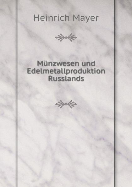 Heinrich Mayer Munzwesen und Edelmetallproduktion Russlands
