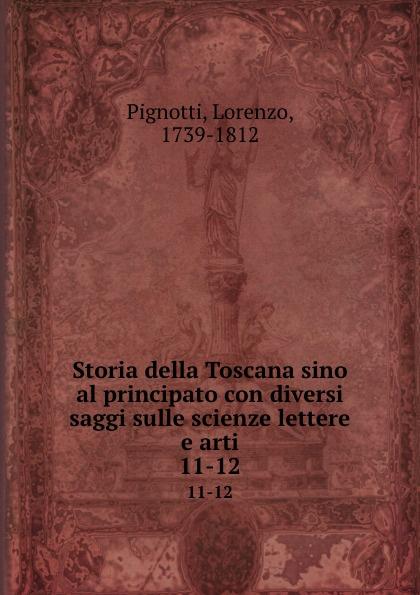Lorenzo Pignotti Storia della Toscana sino al principato con diversi saggi sulle scienze lettere e arti. 11-12 цена и фото