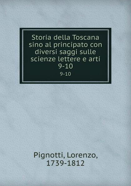 Lorenzo Pignotti Storia della Toscana sino al principato con diversi saggi sulle scienze lettere e arti. 9-10 цена и фото