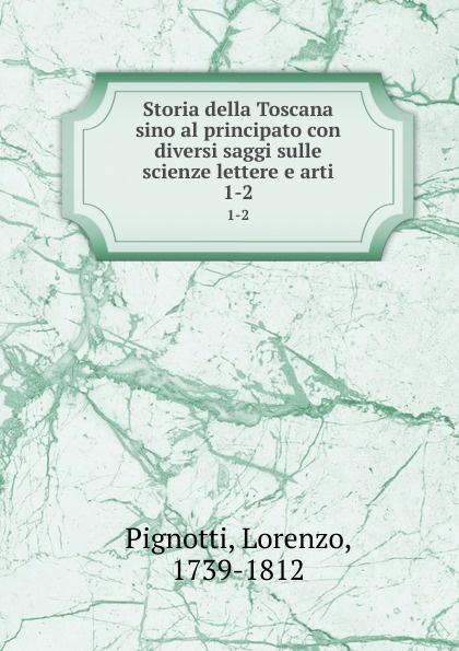 Lorenzo Pignotti Storia della Toscana sino al principato con diversi saggi sulle scienze lettere e arti. 1-2 цена и фото
