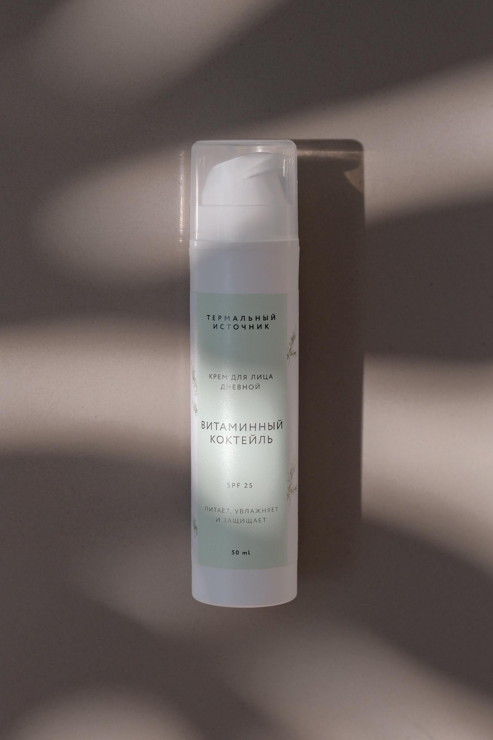Крем для ухода за кожей Термальный Источник 7TI1603 Термальный Источник