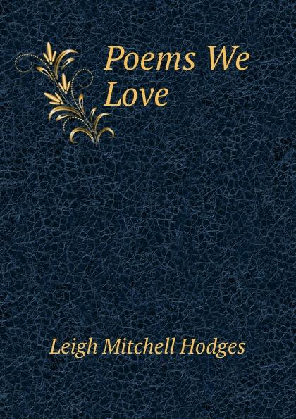 Poems We Love