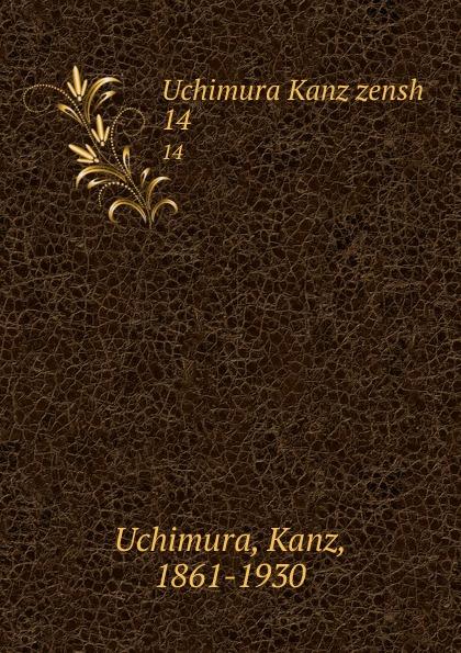 Uchimura Kanz zensh. 14