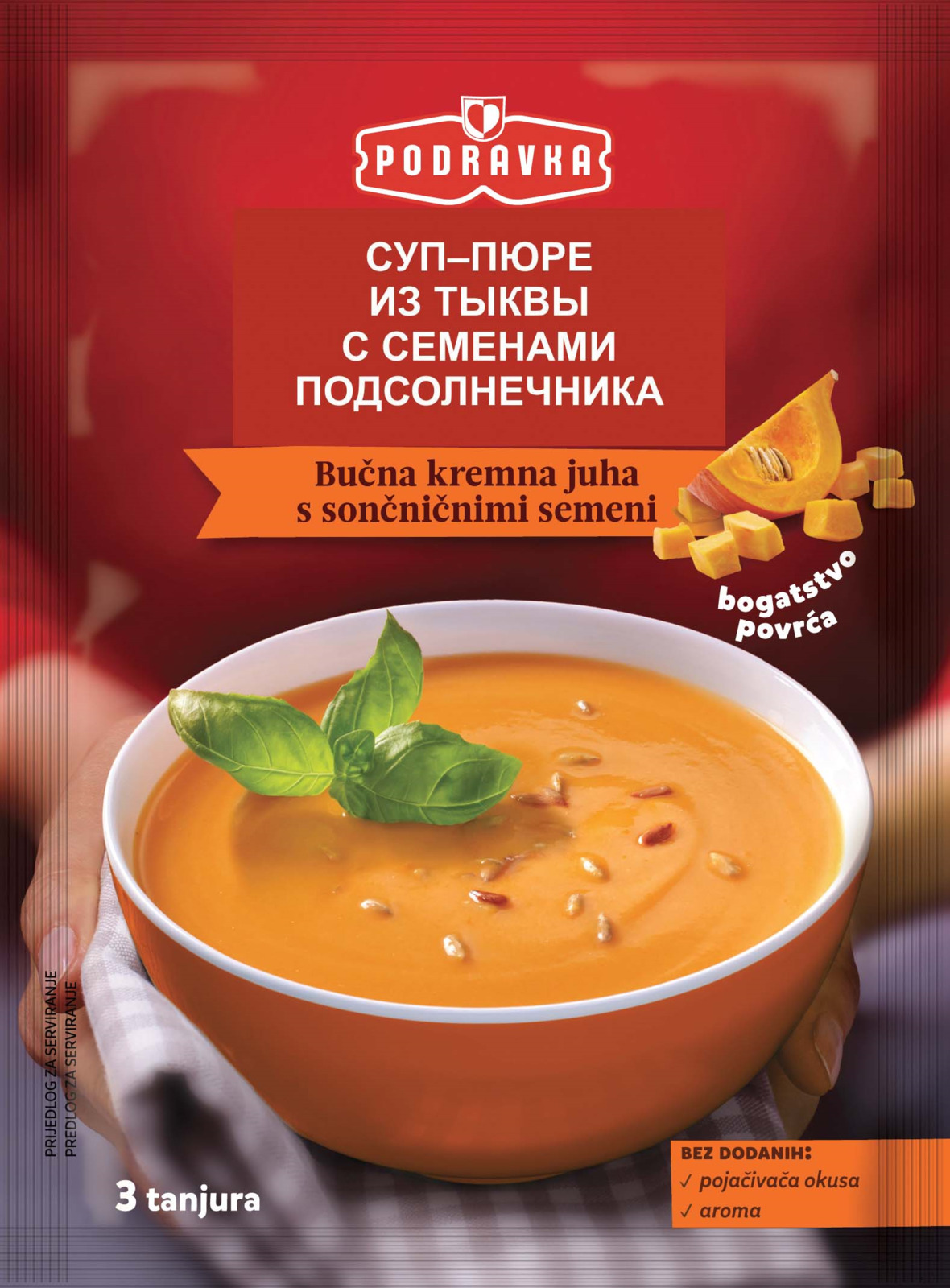 Podravka Суп-пюре из тыквы с семенами подсолнечника, 72 г пюре podravka картофельное
