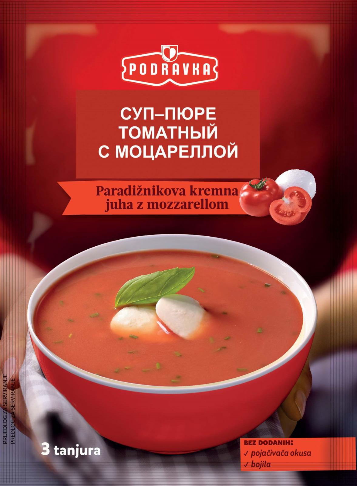 Podravka Cуп-пюре томатный с моцареллой, 80 г пюре podravka картофельное