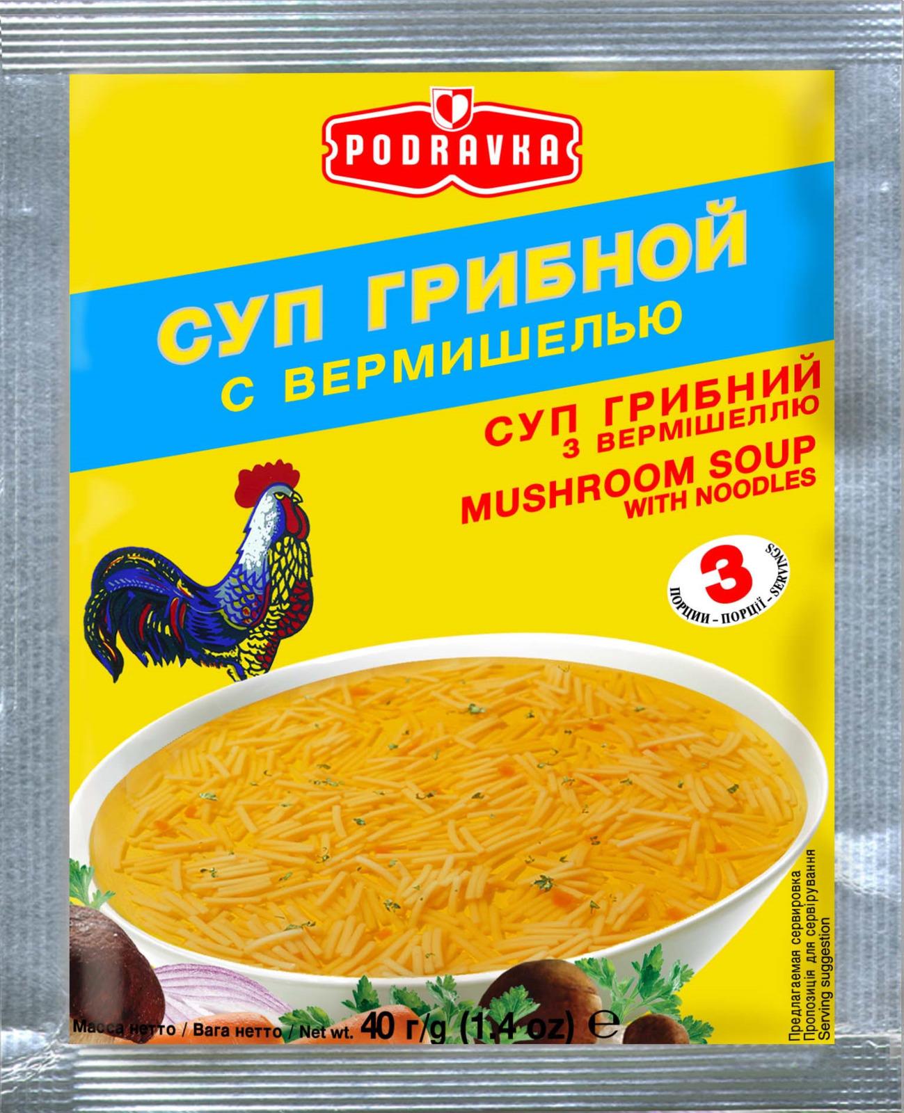 Podravka Суп грибной с вермишелью быстрого приготовления, 5 пакетов по 40 г