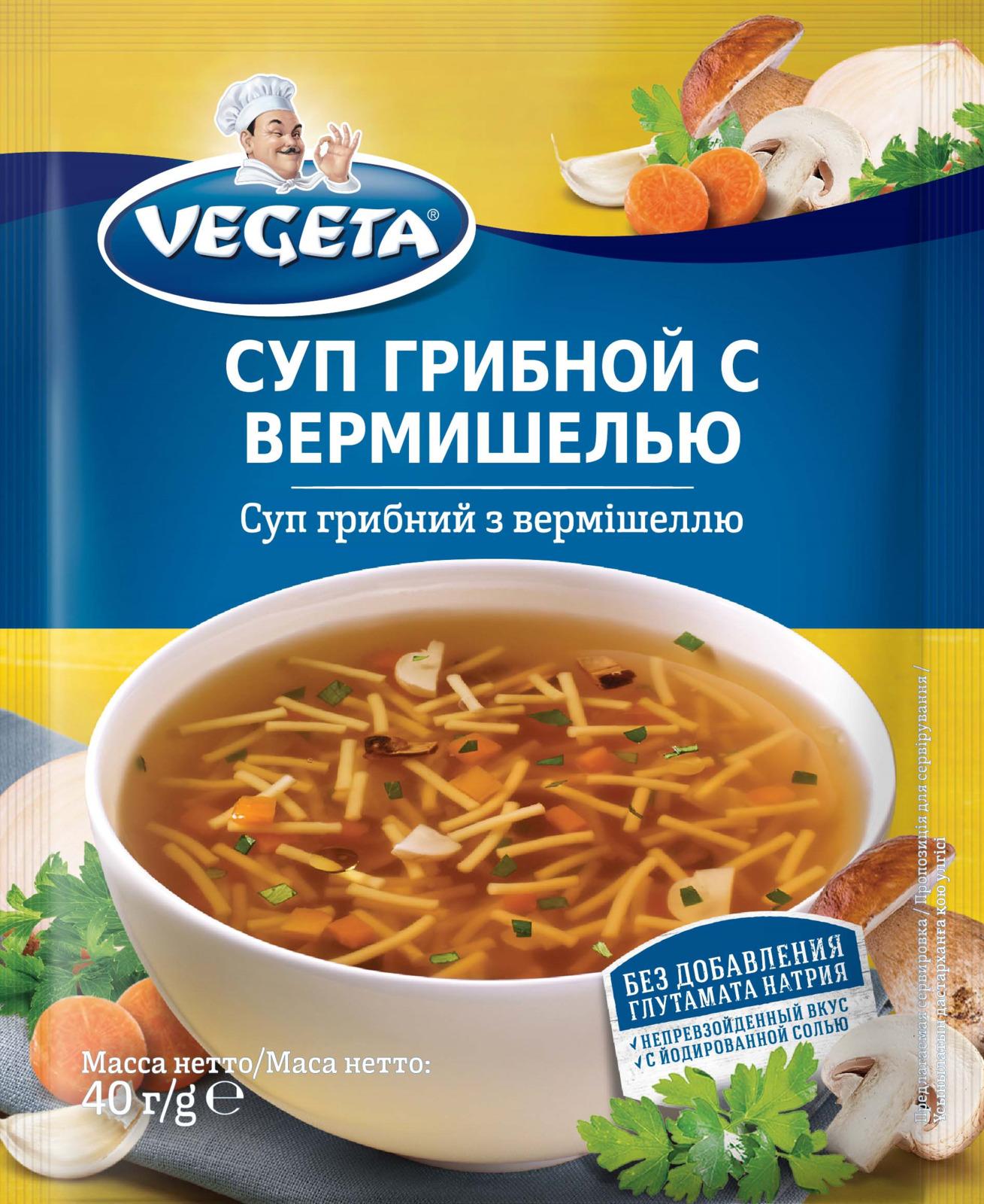 Суп быстрого приготовления Vegeta Грибной с вермишелью, 40 г
