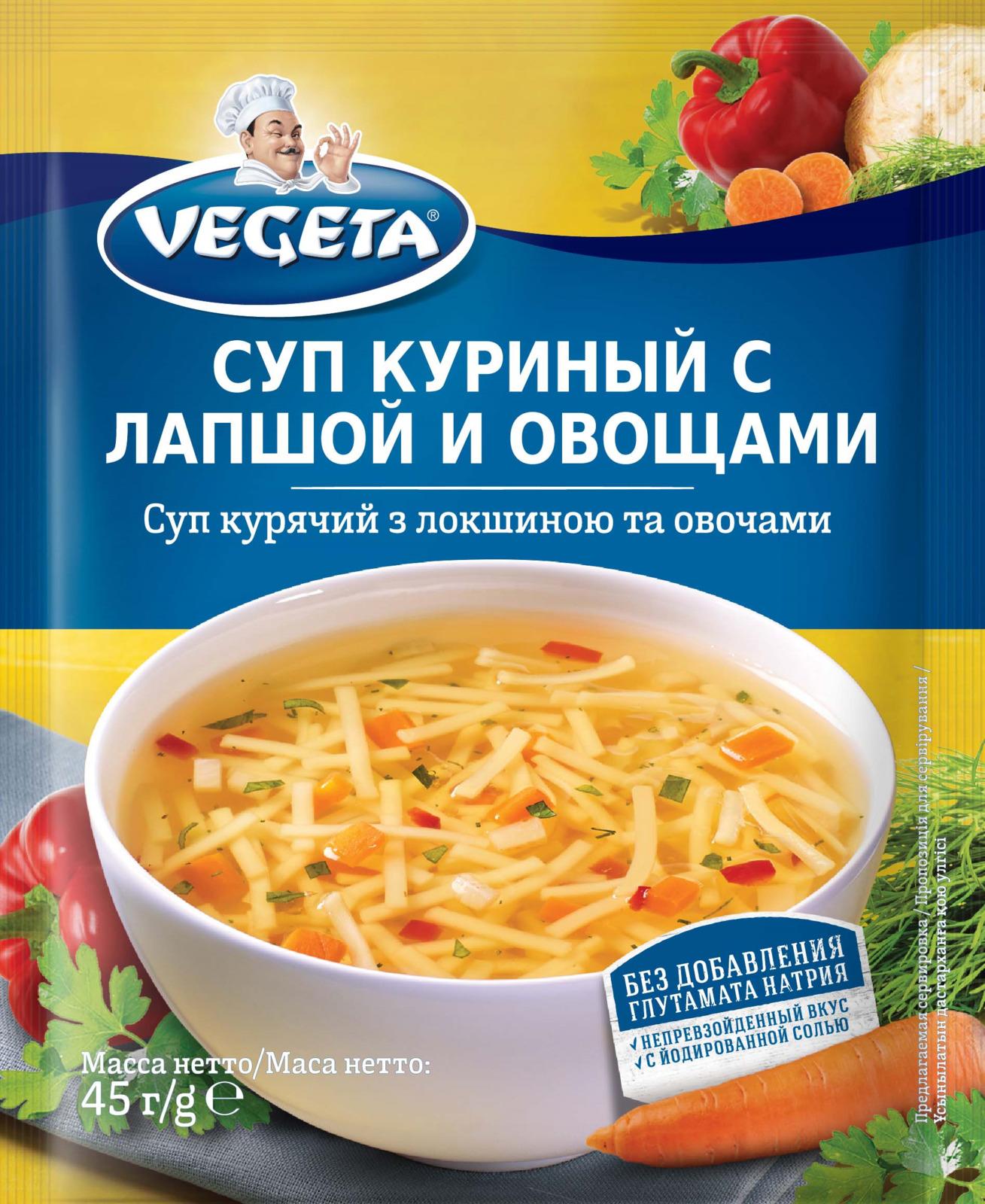 Суп быстрого приготовления Vegeta Куриный с лапшой и овощами, 45 г